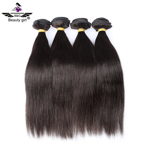 16 18 20 Inch straight human hair weave natural hairstyle red indian remy hair weave