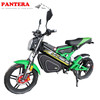 PT-E001 Canada Market Hot Sale 1500w Electric Motorcycle with Pedals