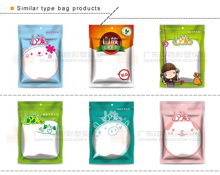China Bag Manufacture Made In China Seal Printing Package Aluminum