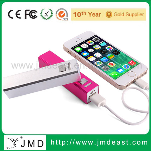 2015 hot selling products 2600mah slim power bank