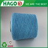 cheapest price cotton mop materials yarn for open end yarn buyers