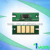 China wholesale 2K Aficio SP-111 reset toner chip for ricoh laser printer