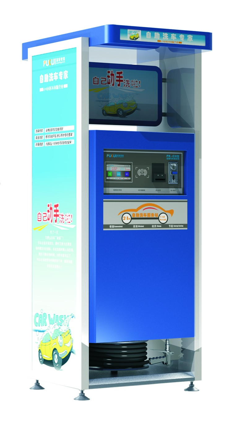 hot sale portable self service automatic car washing machine buy portable car washing machine. Black Bedroom Furniture Sets. Home Design Ideas