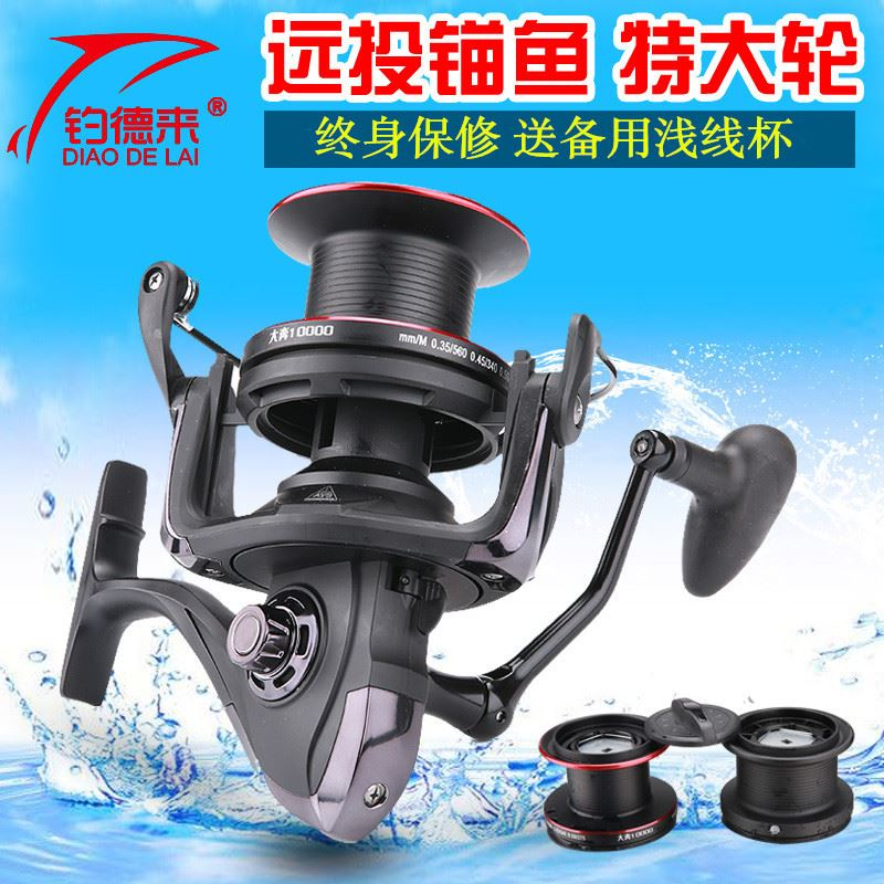 Double cup fishing boat anchor shot wheel spinning reel fishing Rods