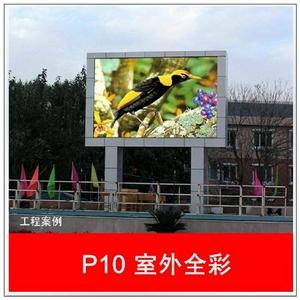outdoor led moving message display sign Leeman 32x32 dot matrix led display module pitch 12mm outdoor full color led displays