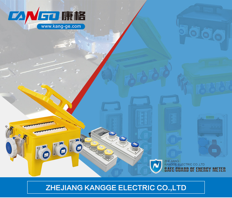 Portable plastic electronic socket distribution box