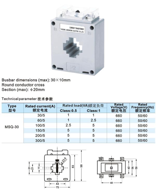 Msq 30 Ct Core Through Current Transformer For Electric