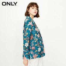 Только Женский блейзер на пуговицах с жемчугом сзади | 118308502(Китай)