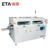 Good Service Lead-free Reflow oven Machine for SMD Line