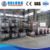 Super Fine Grinding Induction Melting Furnace Price