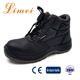 High quality industrial safety shoes steel toe cap, leather work boots