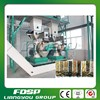 Professional rice husk pellet forming machine