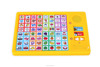recordable voice module english alphabet talking object for sound book
