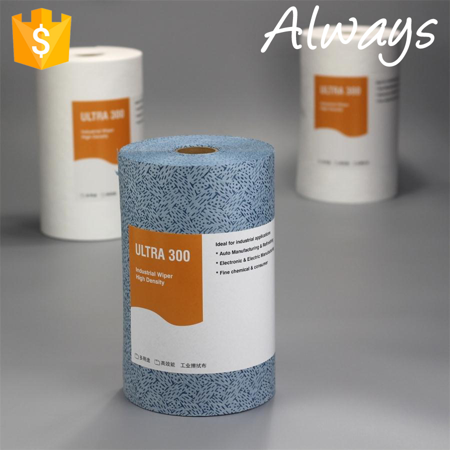 Embossed surface Meltblown Polypropylene nonwoven cleaning cleaning wipes for clothes