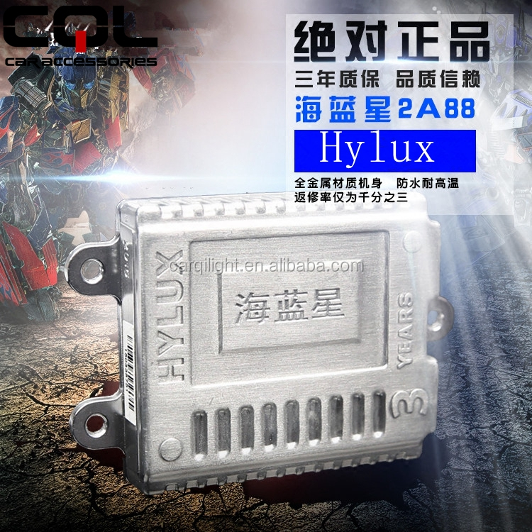 CQL car super slim 55w x5 hid canbus ballast for xenon bulb,Hylux hid adjustable xenon ballast canbus 2A88