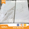 building construction material new white marble floor