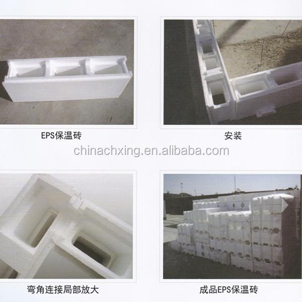 concrete foam block
