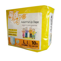 Disposable high water absorption paper diaper for elderly Adult