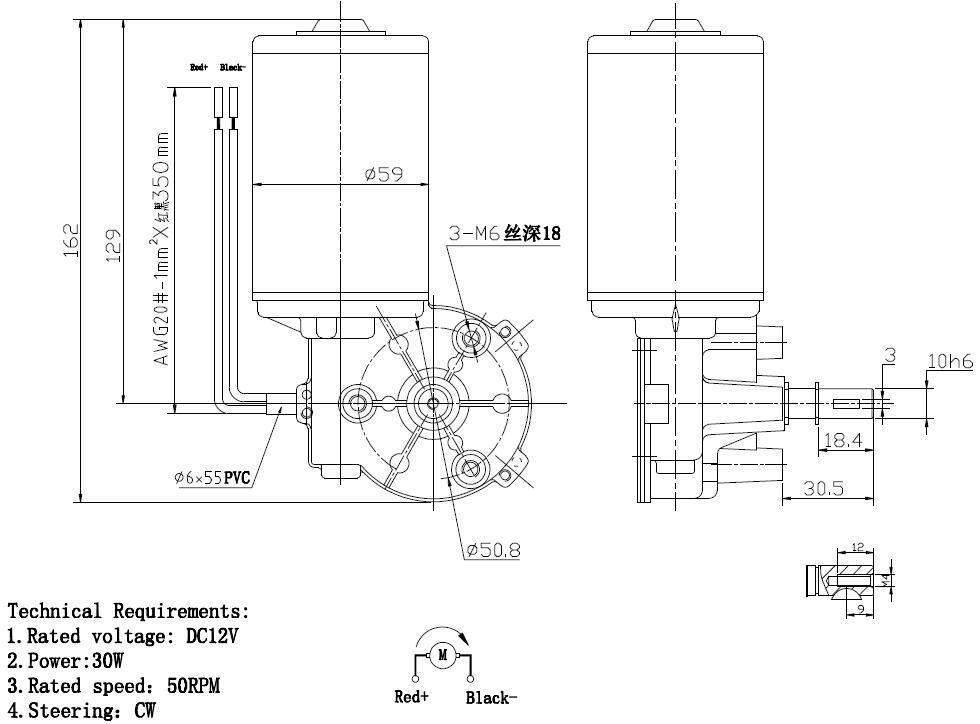 59mm 12v 24v 48v 30w Dc Worm Gear Motor Wire Feed Motor - Buy 59mm Dc Gear Motor Wiring Schematic on