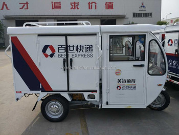 Electric Cargo Tricycle With Closed Cabin And Cargo