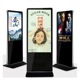 65 inch floor standing LCD kiosk interactive touch PC adverting LCD monitor for shop