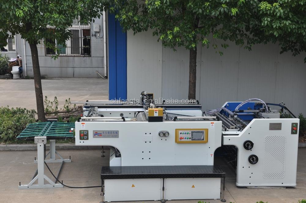 screen printing machine used