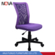 Purple Small Armless Simple Mesh Office Chair For Kids