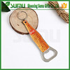 promotional low price eco friendly bottle opener key chain
