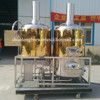 lowest price on alibaba 1000l 2000l Beer production line