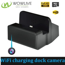 High quality 1080p wireless wifi iphone/android/type-c functional charging Dock Hidden Camera