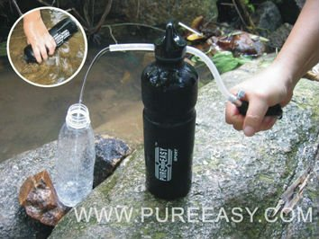 Camping Hiking Outdoor Water Purifier Bottle