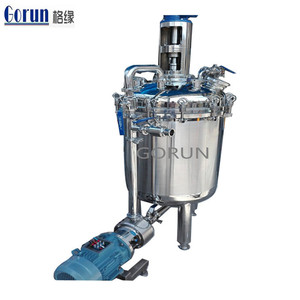 Automatic paint mixing machine/paint mixing equipment/paint agitator mixer
