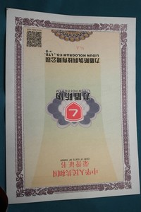 Gold Foil Hot Stamping A4 Award Degree Certificate Printing Paper