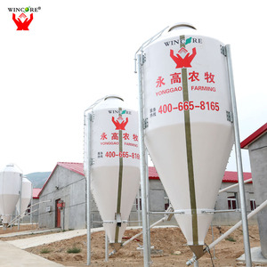 Best Selling Products Low Cost durable Feed Silo for poultry