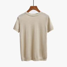 2017 Summer Knitted100% COTTON T Shirt Top Tees Short Sleeve Solid O-neck T-Shirts Fashion Slim Knitwear T-shirt Dropshipping