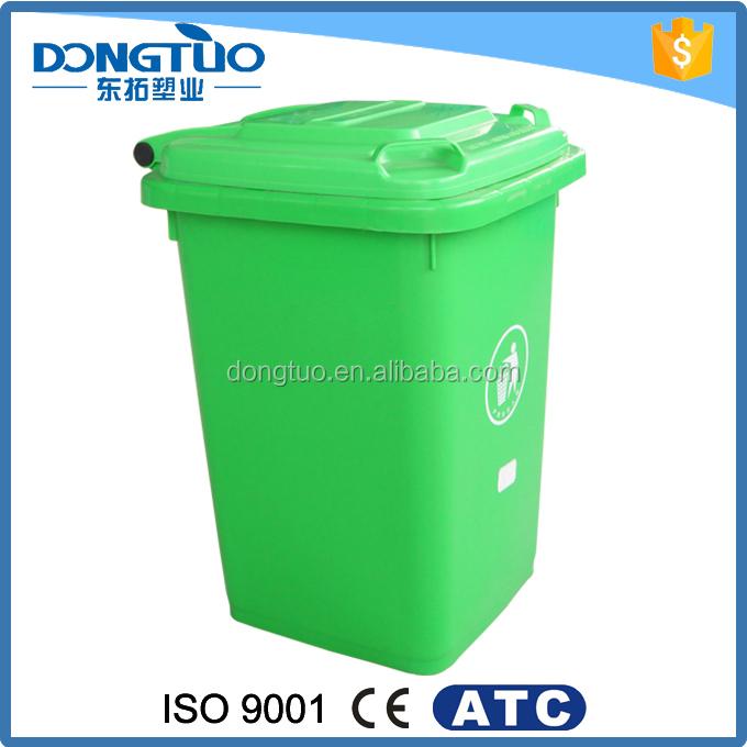 Plastic Pedal Trash Can China