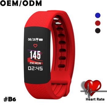 Wearfit 2 0 Smart Bracelet Activity Trackers Bt Smart Bracelet Manual Ce  Rohsheart Rate Monitor Watch Pedometer Bracelet - Buy Wearfit 2 0 Smart