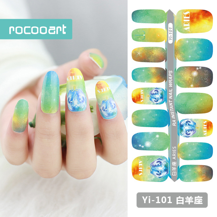 2017 Latest 12 Constellation Nail Art Sticker Nail Foil Remover ...