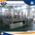 small bottle goose down filling machine price
