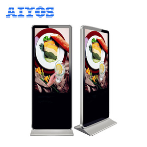 Vertical Floor Stand Remote Control Smart Android Interactive Touch Screen Shopping Mall Kiosk