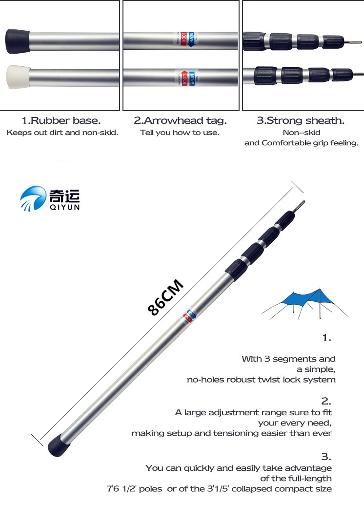 Adjustable 250cm telescopic pole
