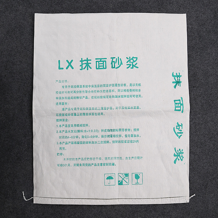 new product printed words white craft paper pp woven sack making machine