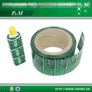 Lowest price customized heat shrink PVC label printer / PVC sleeve roll label