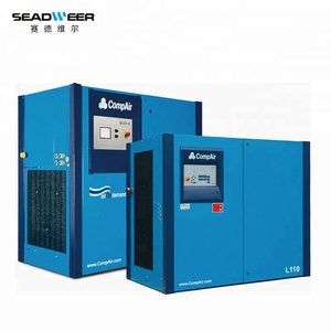 compair oil less compressors
