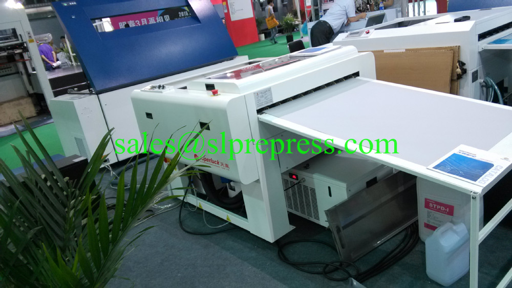 China Supplier Offset Printing Machine Ctp Washing And Developing ...