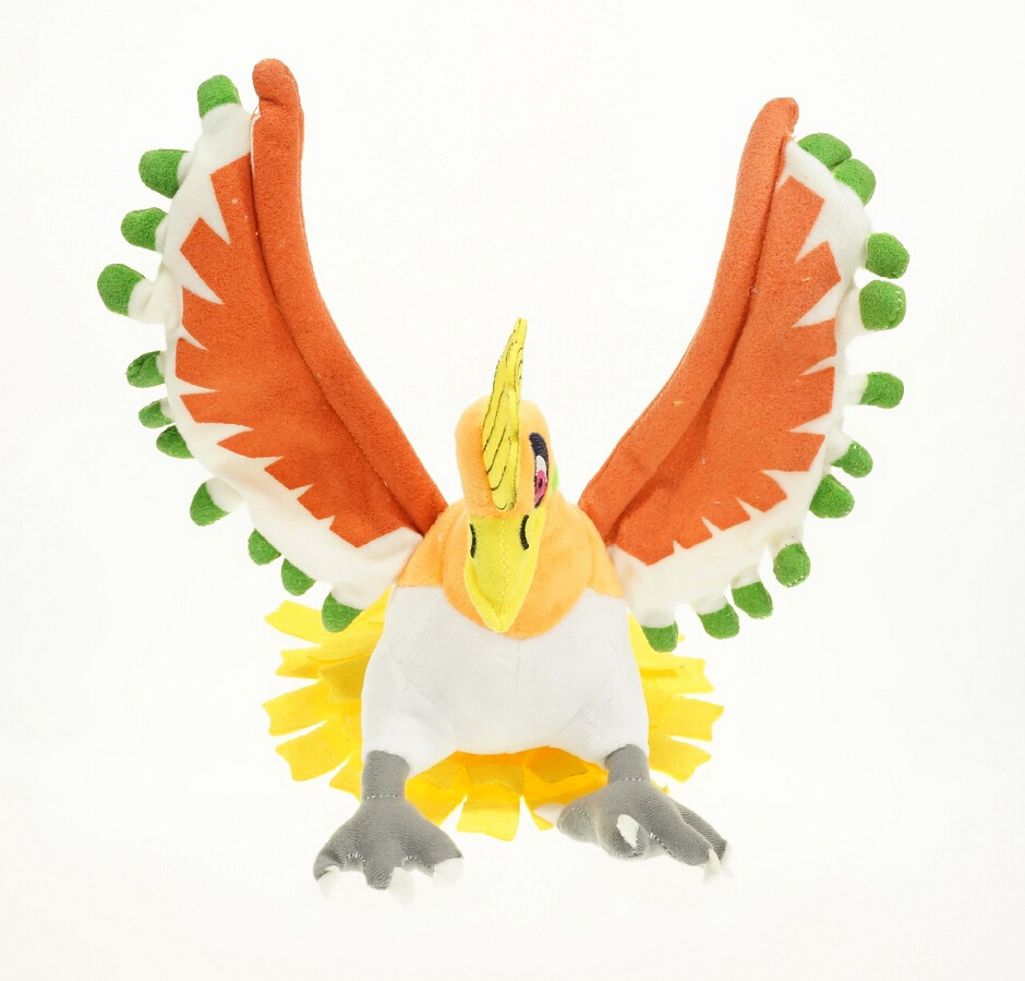 mega ho oh by - photo #18