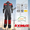 EN471 fire protective suit for fire protection equipment