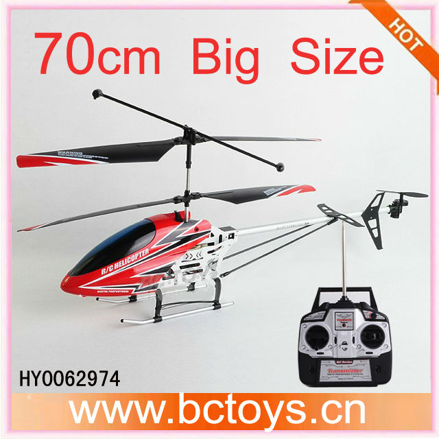 Alloy series 3.5ch gyro 700mm big rc planes for sale HY0062974