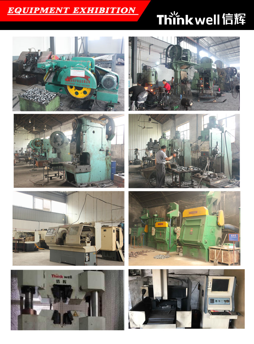 Factory Supply OEM Precision Die Forging Parts