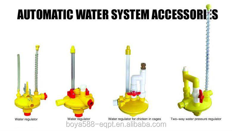 poultry drinker pressure water regulator with back flush. Black Bedroom Furniture Sets. Home Design Ideas